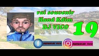 rai souvenir Hand Kdim 19 DJ VICO