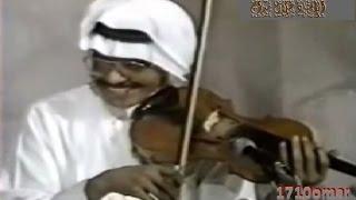 تحميل اغاني طلال مداح ــ عندك أمل MP3