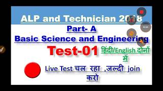 basic science and engineering