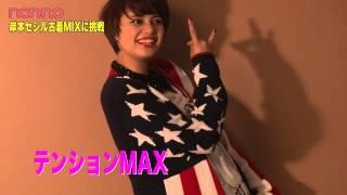 ノンノ12月号岸本セシルの「古着Lover☆Book」ムービー