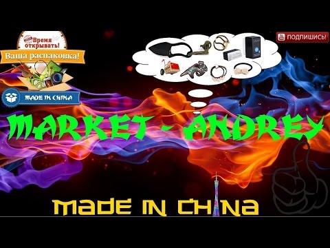 3-6 посылки Made in China Аliexpress мини нож MIL-TEC MCMini  #44 Аliexpress