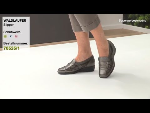 Vamos Schuhe TV-Catwalk Waldläufer Schuhe