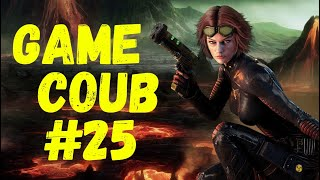 Game Coub #25 [LOGAS]