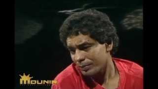 اغاني طرب MP3 محمد منير .. الطريق .. عام 1984 تحميل MP3