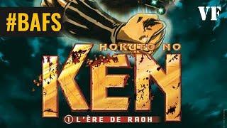 Hokuto No Ken I - L\'ère de Raoh - Bande Annonce VF - 2008