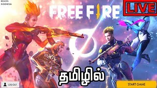 Free Fire Advanced Server Not Working In Tamil Th Clip