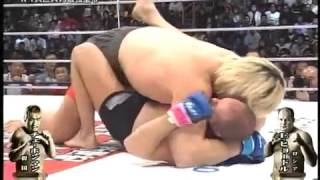 Fedor Emelianenko vs Hong Man Choi