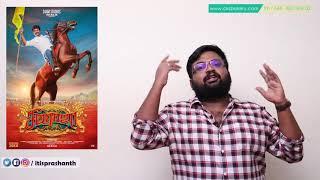 Seema Raja review by Prashanth