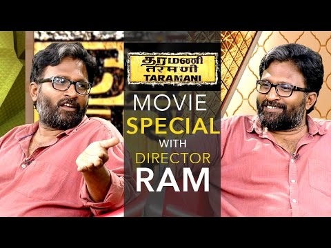 Special-Interaction-with-Director-Ram-about-his-Movie-Taramani-12-06-2016-Puthuyugam-TV