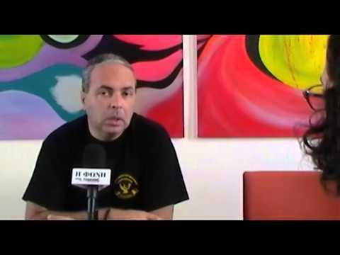 Συνέντευξη με τον πιο ευφυή Έλληνα, τον Νίκο Λυγερό - Φωνή Λεμεσού