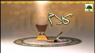 Mout ki Aghosh Mein Jab Thak kay So Jati Hai Maa   - YouTube