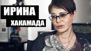 Ирина Хакамада . Бабло побеждает Зло ?