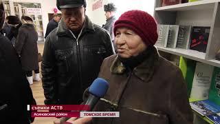 """""""Регион»: главные новости из районов области"""