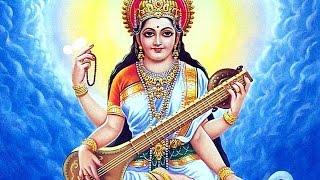Maa Saraswati Vandana with Lyrics   माँ सरस्वती वंदना   By Kamlesh Upadhyay
