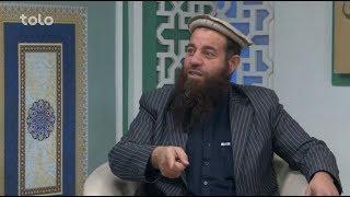 Farhang wa Tamadon Islam - Episode 120