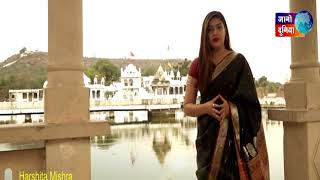 Chanderi 2 – JanoDuniya Web TV