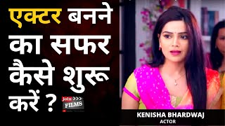 How to start acting career   How to become TV actress   Kenisha bhardwaj   Joinfilms
