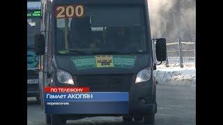 В Омске водитель маршрутки высадил ребенка на полпути