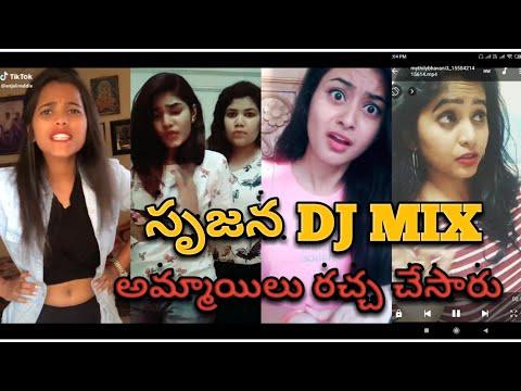 Srujana Tinnava ra || Srujana DJ mix Tik Tok viral videos || Die Laughing || Worst videos