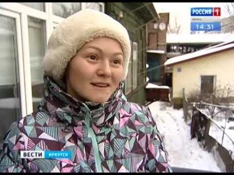 Выпуск «Вести-Иркутск» 06.12.2019 (14:25)