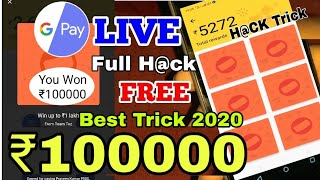 Google pay ₹1 Lakh Scratch Card Trick 2020 || Google Pay Unlimited Scratch Card Trick || NEW OFFER