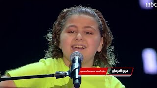 تحميل اغاني صدق مخطوبة - غرق الغرقان - محمد البندي - مرحلة الصوت وبس MP3