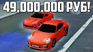 GTA RPbox - PORSCHE 911 GT2 RS и FERRARI ТЮНИНГ НА 49.000.000 РУБ! АНДРЕЙ В ТЮРЬМЕ! НОВАЯ ЭКОНОМИКА!