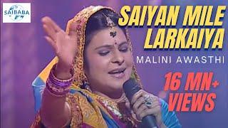 Saiyan Mile Larkaiya | MALINI AWASTHI | Awadhi Folk | JUNOON - Download this Video in MP3, M4A, WEBM, MP4, 3GP