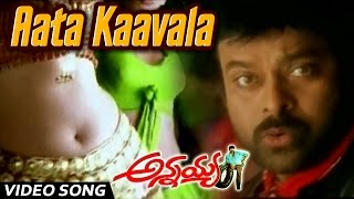 Aatakavala Paata Kavala VIdeo Song || Annayya  || Chiranjeevi , Soundarya, Ravi Teja , Simran