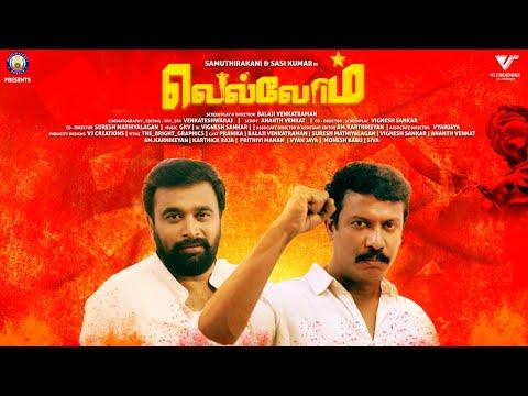 Velvom - Madurai city police social awareness short film | Sasikumar & Samudhirakani| 4K