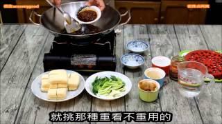 #213【谷阿莫】教你用嘴做菜5:麻辣臭豆腐