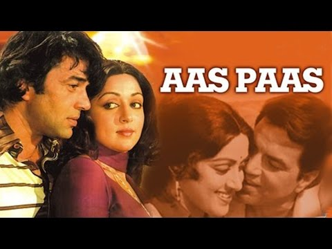 Aas Paas (1981) Full Hindi Movie | Dharmendra, Hema Malini, Prem Chopra, Aruna Irani
