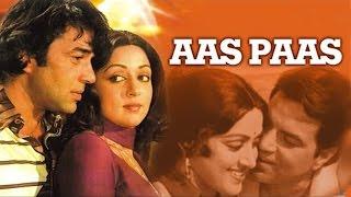 Aas Paas 1981 Full Hindi Movie  Dharmendra Hema Malini Prem Chopra Aruna Irani