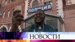 Иностранные болельщики отмечают четкую работу российской полиции и доброжелательность жителей.