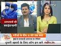 Rajavadi Hospital में मरीजों के बीच 12 घंटे तक रखा रहा शव - Video