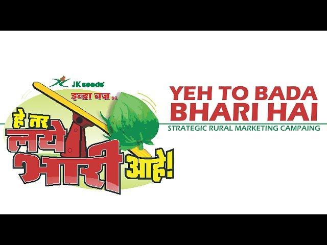 JK Seeds - Ye Toh Bada Bhaari Hai