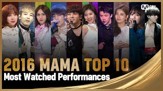 [2016 MAMA] TOP 10 Most Watched Performances Compilation (조회수 TOP 10 무대 모아보기)
