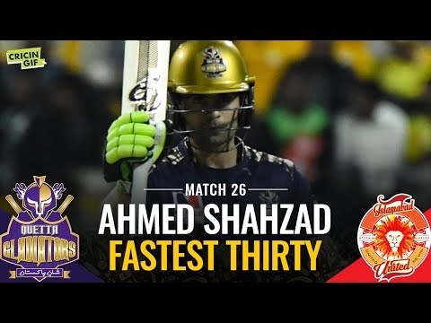 Match 26: Quetta Gladiators vs Islamabad United | Hemani Fastest Thirty