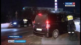 Больше ста новосибирских автолюбителей  сели за руль пьяными в новогодние праздники