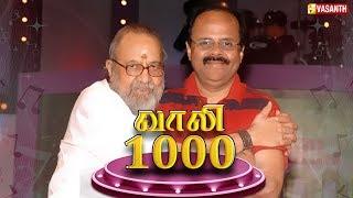 """Kavignar Vaaliyin"" Vaali 1000 Chat Show   Actor Crazy Mohan"