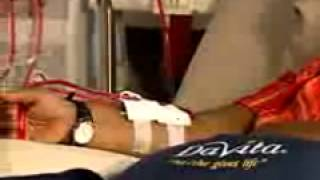 The Dialysis Process:  What Can I Expect?