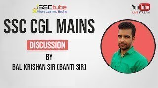 Must Watch CGL 18 Mains (13th Sept.)  Video Solutions | By Bal Krishan Sir