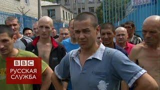 В Донецке из тюрьмы сбежали заключенные - BBC Russian