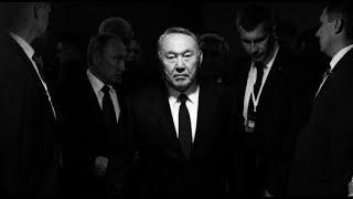 Назарбаев ЗЫН ЗЫН ЗЫН