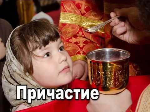 Болгария церковь св елены и константина