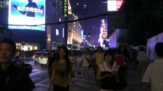 preview picture of video 'Shanghai Nanjing District Lights Up at Night'