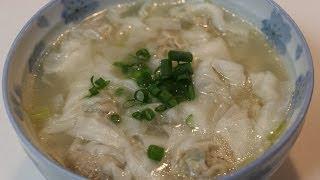 Fujian Bian Rou (Fujianese-style Wonton Soup)