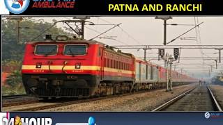 Take Favorable and Prime Train Ambulance Service in Patna and Ranchi by Sky