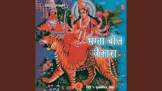 Supane Ch Vekhya Deedar - YouTube