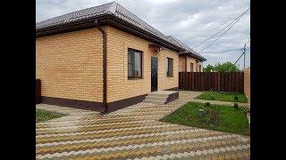 Готовый Дом в Краснодаре с ремонтом